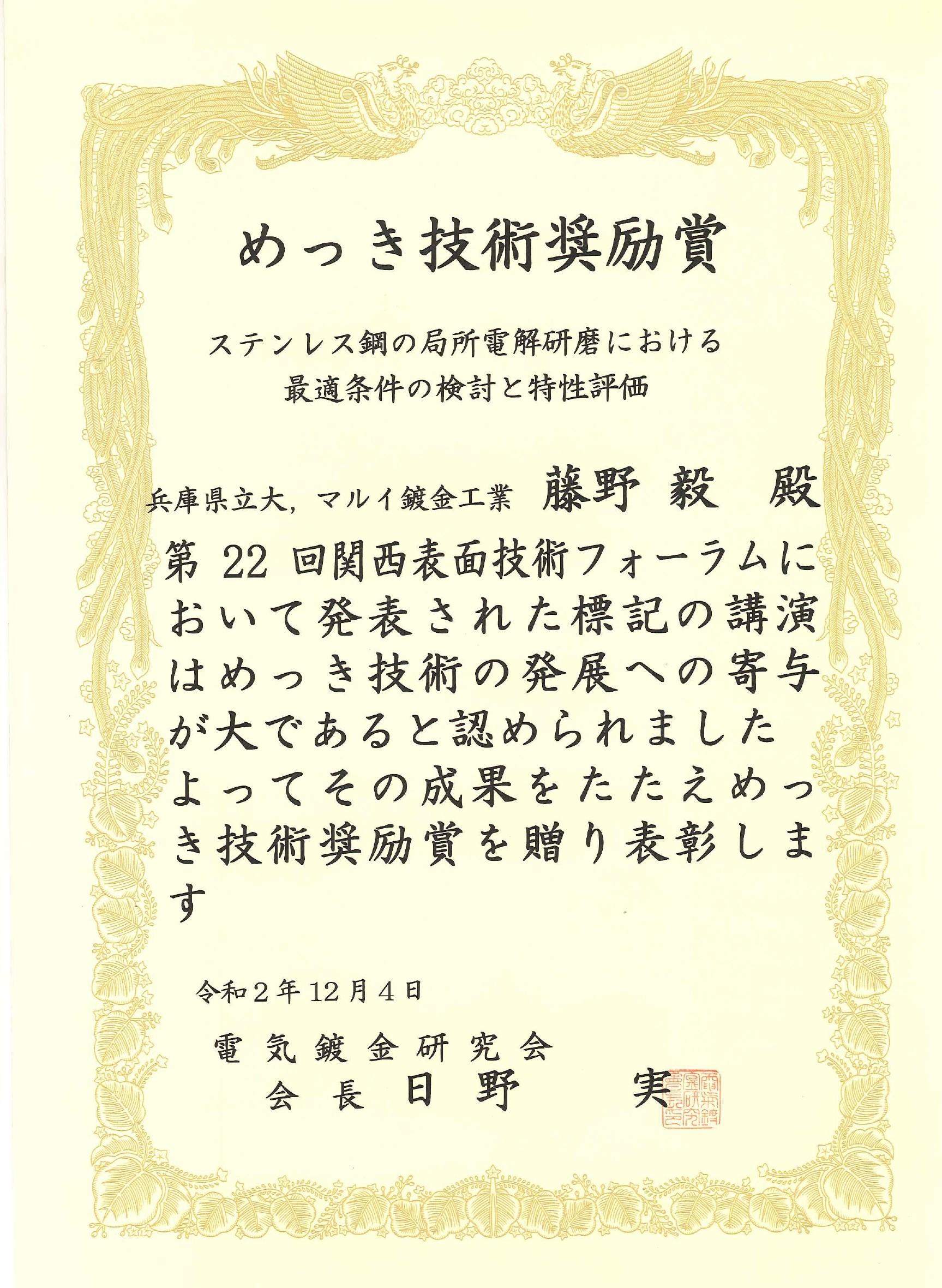 ファイル 31-1.jpg