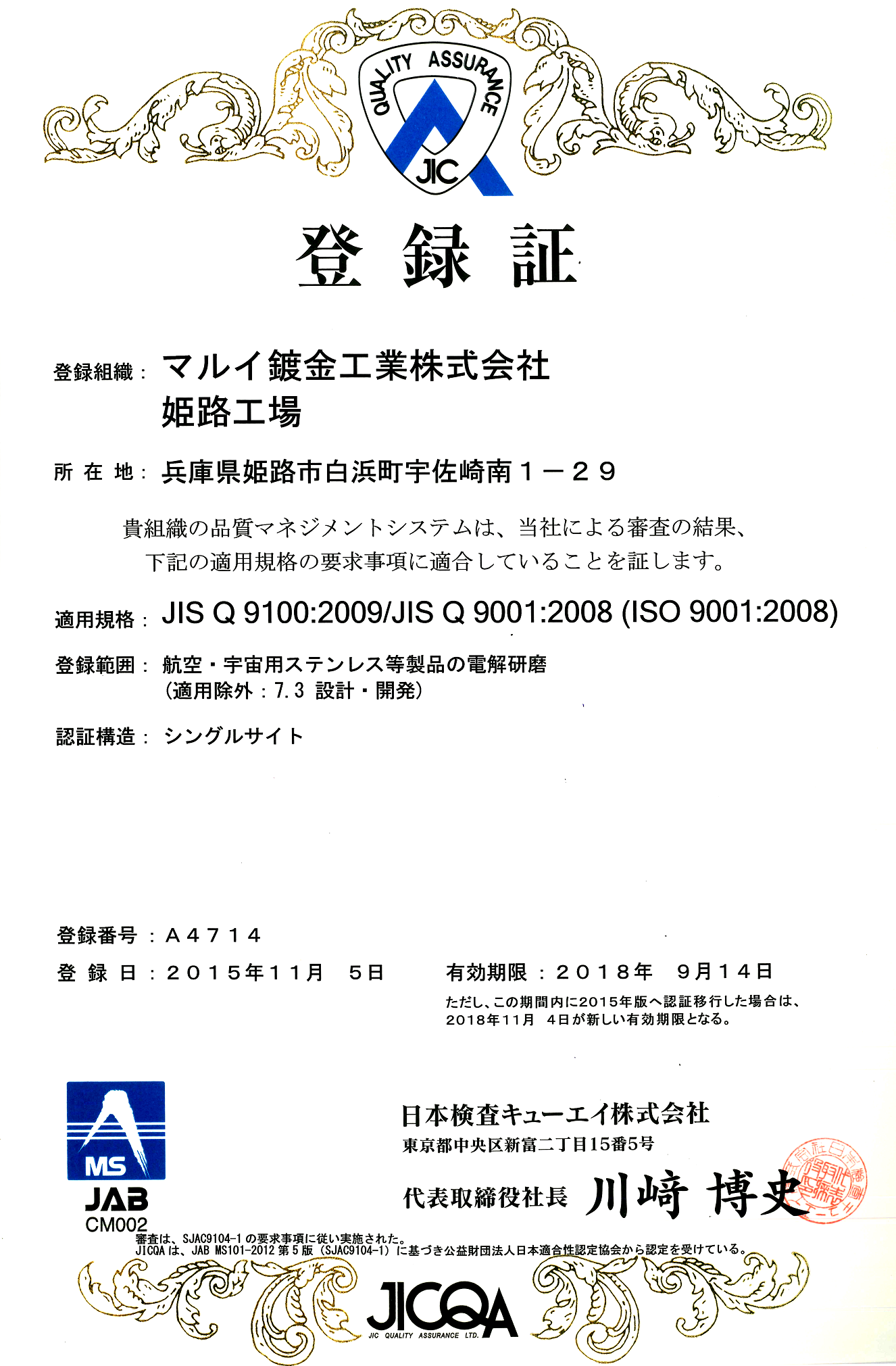 ファイル 6-1.png